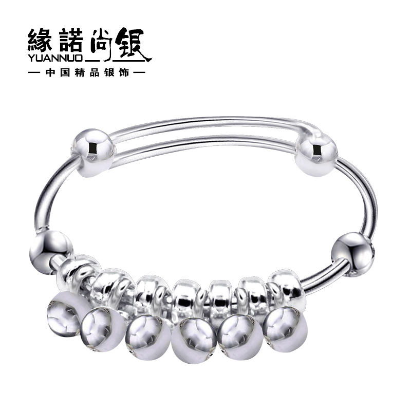 Yuannuoshang silver foot 990 childrens bracelet Ankle Bracelet bell Bracelet childrens silver bracelet BABY SILVER BRACELET birthday gift