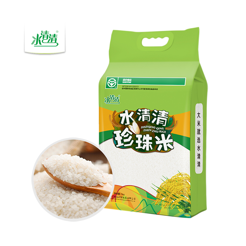 Shuiqing northeast rice pearl rice safety health nutrition farm Zhifa 10 jin vacuum bag Family Pack