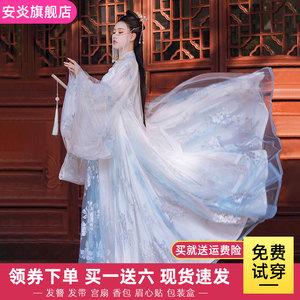 烟雨台汉服女中国风仙气飘逸学生古风齐胸襦裙古装女即将绝版夏季图片