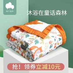 浴巾纯棉纱布宽边宝宝竹棉盖毯被子
