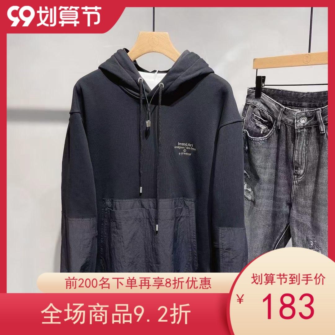 2021纯色连帽常规日系设计运动套头卫衣男秋季宽松休闲帽衫上衣潮