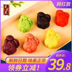 呆呆兔中秋广式月饼礼盒抹茶豆沙蛋黄巧克力多味月饼礼盒装送礼