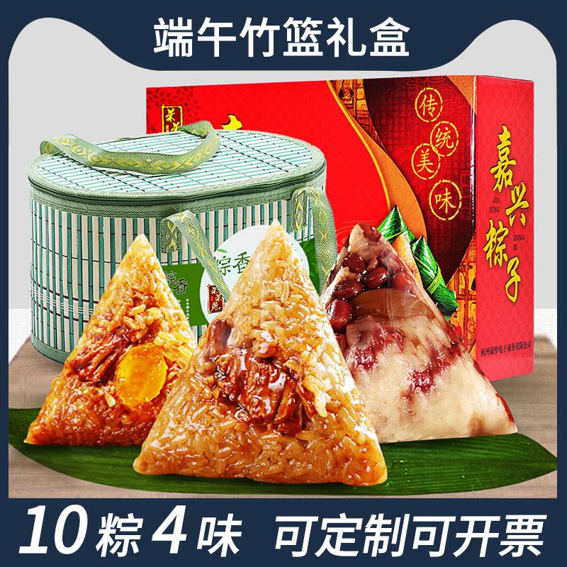 呆呆兔新鲜嘉兴粽子肉粽散装蛋黄早餐豆沙甜粽端午节大肉棕礼盒装
