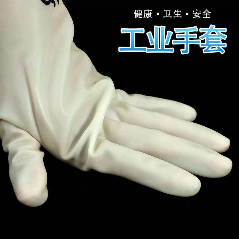 Dingqing industrial gloves oil proof waterproof leather antiskid latex industrial Dingqing impregnation wear resistant work anti aging thin soft