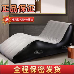 充气情趣家具性爱椅夫妻用具合歡房趣姿势垫做爱SM另类玩具激沙发