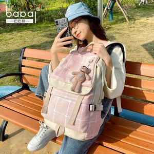 书包女韩版高中初中学生大学双肩包女2020新款简约森系大容量背包
