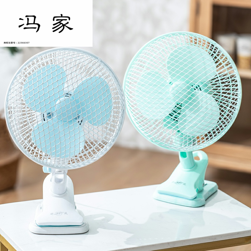 Shufeng small fan student dormitories shake their heads small large wind mini electric fan clip fan hanging on domestic table bed