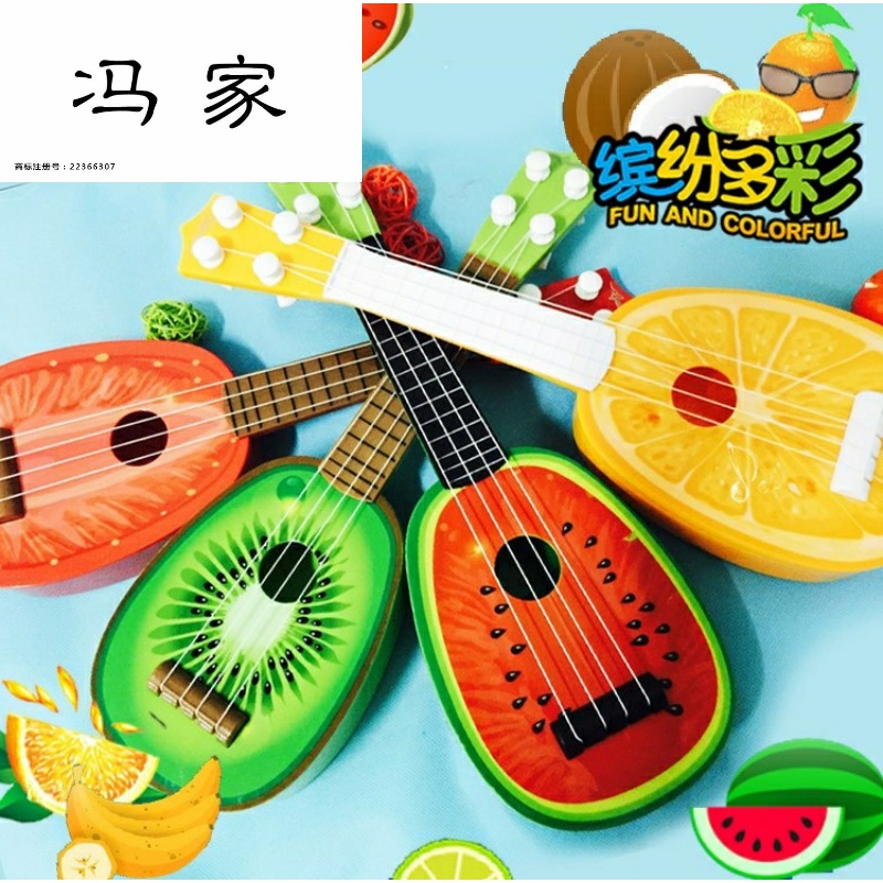 Cartoon fruit ukri four string Mini Guitar, which can play musical instrument, educational childrens toy violin