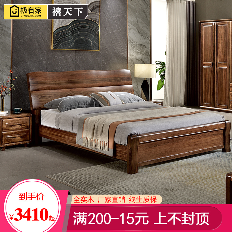 Golden Tiger mottled black walnut wooden bed full solid wood double 1.8m new Chinese 1.5 air pressure high box storage furniture