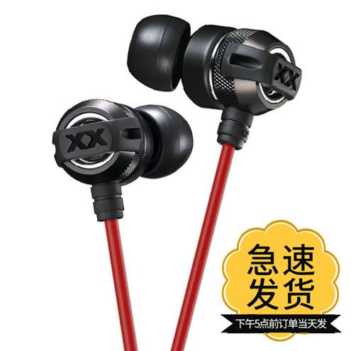 JVC杰伟世 HA-FX3X 耳机好不好用,评价如何
