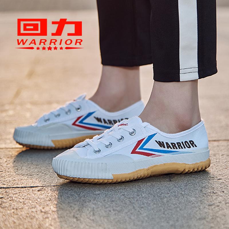 回力鞋跑步鞋男鞋女鞋帆布鞋学生小白鞋体考田径武术训练鞋运动鞋39.00元包邮