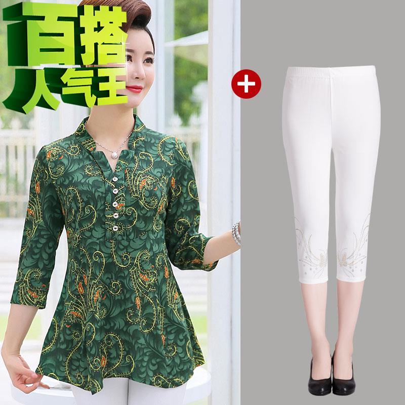 Clothes for women in their 30s and 40s mothers Day Mothers summer suit middle aged womens long sleeve top 4j0 years old and 50 years old
