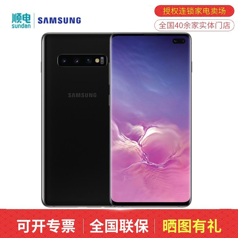 【官方正品】samsung /三星galaxy满5599元可用700元优惠券