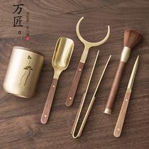 纯铜六君子套装家用黄铜6君子功夫茶具茶道茶艺配件茶夹茶勺茶刃
