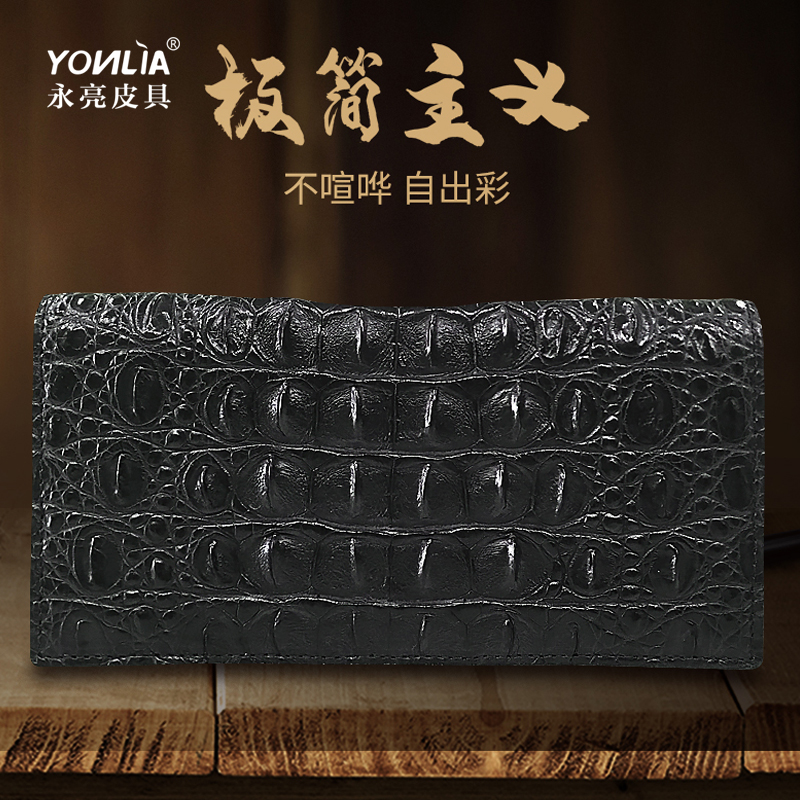 Yongliang leather crocodile Ridge back two fold Long Wallet mens Business Wallet seamless multi card suit clip