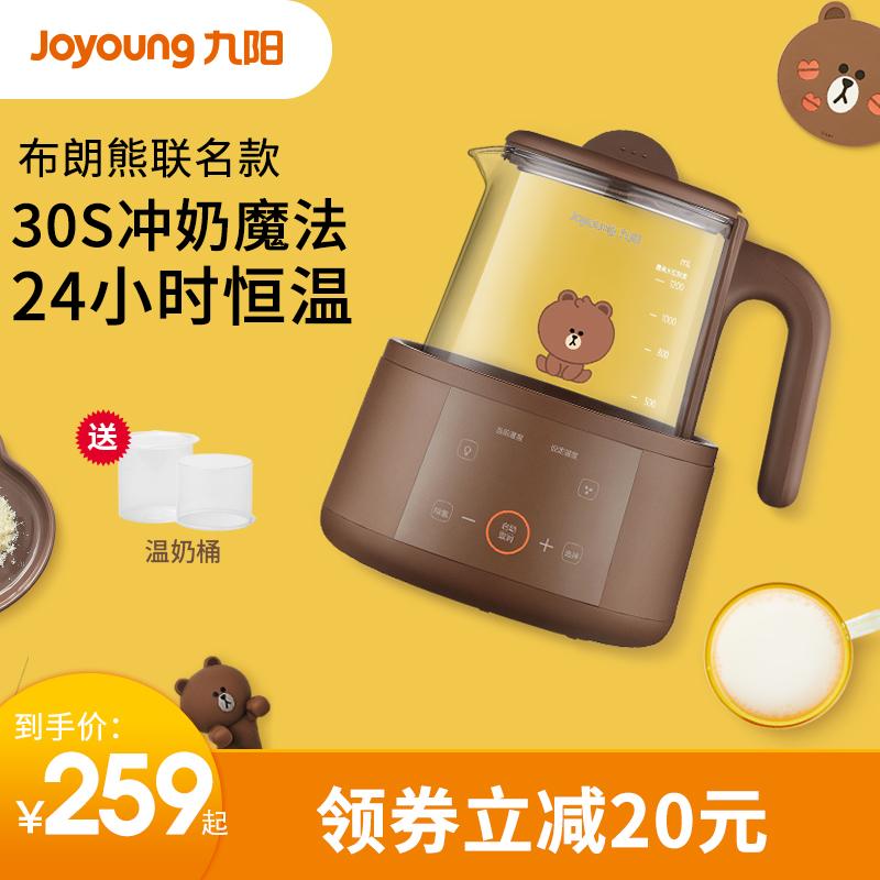 九阳line恒温调奶器智能冲水器奶粉