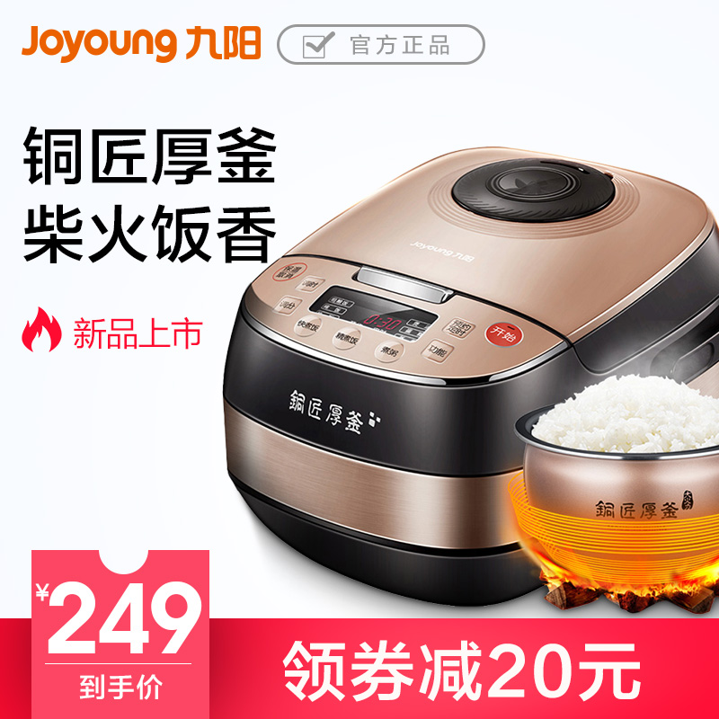 Joyoung/九阳 F-40FY803电饭煲锅智能正品家用4L迷你2-3-4-5-6人