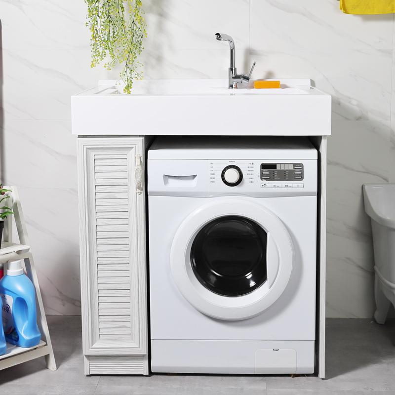 太空铝洗衣柜带搓板阳台小户型洗衣机伴侣洗手台盆一体浴室柜组合(用1956元券)