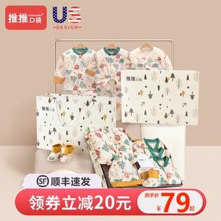 婴儿衣服纯棉新生儿礼盒套装夏季薄款刚出生初生满月宝宝用品大全