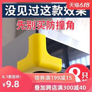 抽油烟机防撞护角桌角防碰头硅胶家具防磕碰包桌子拐角安全保护套