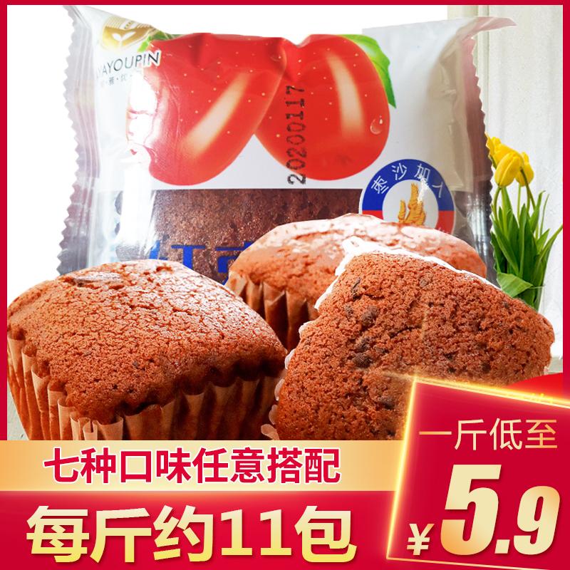传统枣糕红枣蛋糕面包9斤整箱早餐枣沙蛋糕糕点零食小吃休闲食品