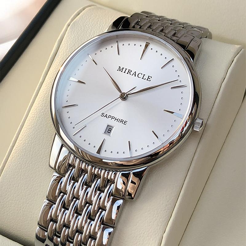 Часы наручные Артикул 525502700797