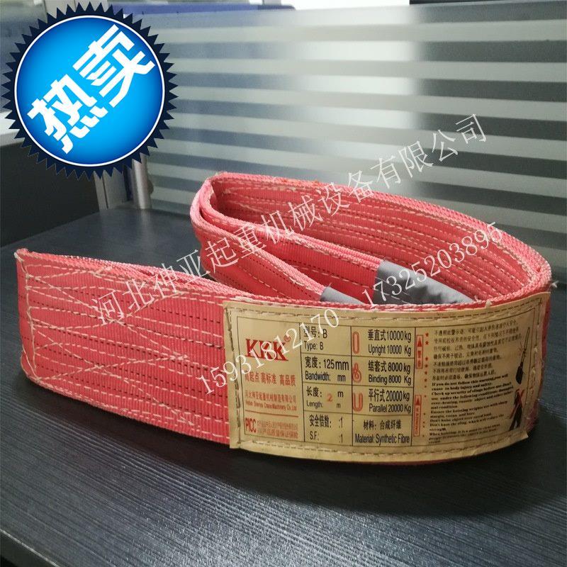 用红色起重吊带33工业吊带10吨扁平尼龙耐磨4米两头扣双层6米5米3