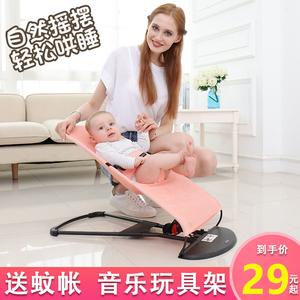 哄娃神器婴儿摇摇椅安抚椅睡觉宝宝躺椅摇篮床带娃哄睡儿童摇摇床