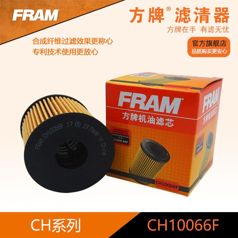 方牌ch10066f适配于世嘉凯旋机滤
