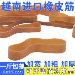 橡皮筋越南进口牛皮筋加宽粗长工业高弹力大号橡胶圈加厚耐用皮筋