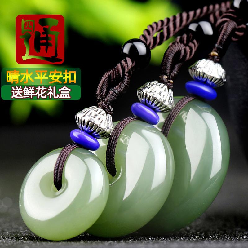 Stone natural Hotan jade safety buckle pendant mens and womens Baby Jade Lake Green Qinghai material jade pendant