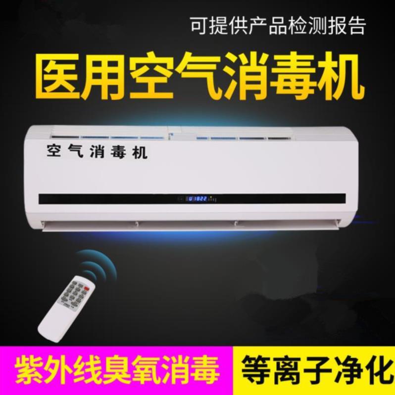 [尒兜兜丶空气净化,氧吧]专用智能空气净化器除甲醛家用去异味棋月销量0件仅售1262元