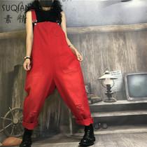 素倩(服饰)2020秋季新款牛仔背带裤女宽松大码欧版洋气牛仔裤潮