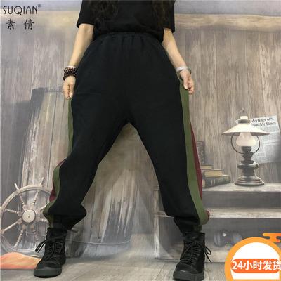 素倩(服饰)大码宽松卫裤女加绒2020冬季新款百搭时尚显瘦阔腿裤