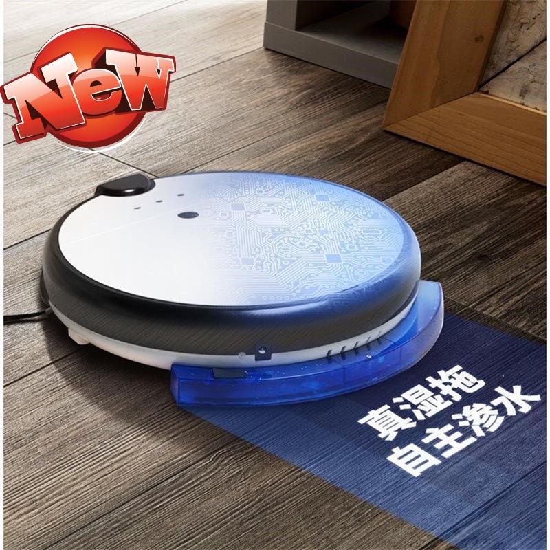 【自动充电22规划清扫】凤瑞扫地机器人家用超薄扫吸拖一体机