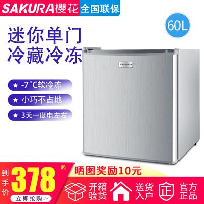 樱花60L单门冰箱小型家用 宿舍出租房迷你冷藏冰冻柜单人节能省电