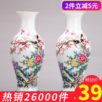 Jingdezhen ceramic vase living room decoration insert flowers and birds Modern home wine cabinet decorations Craft small vase