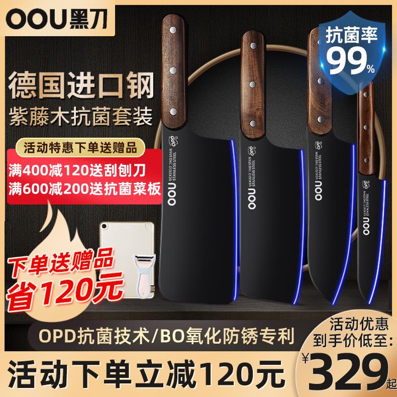 Кухонные ножи Артикул 590691960367
