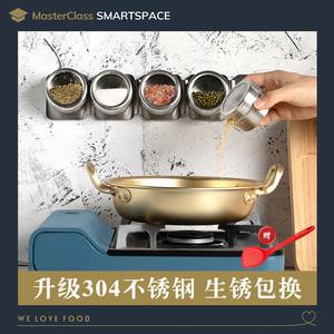 英国厨房用品调料盒 调料罐子调味罐套装家用调味罐调味瓶组合装