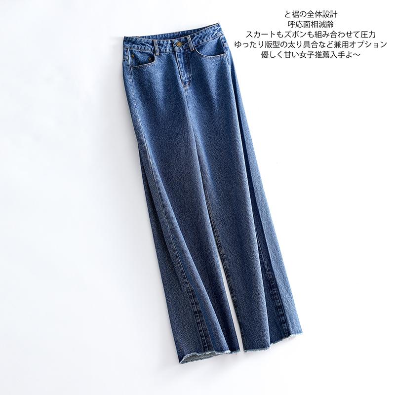 【丝系列】牛仔阔腿裤商场女装品牌折扣店专柜正品春装2020新款