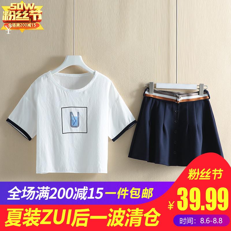 【涵系列】女士套装007品牌折扣店正品休闲甜美时尚大气潮流