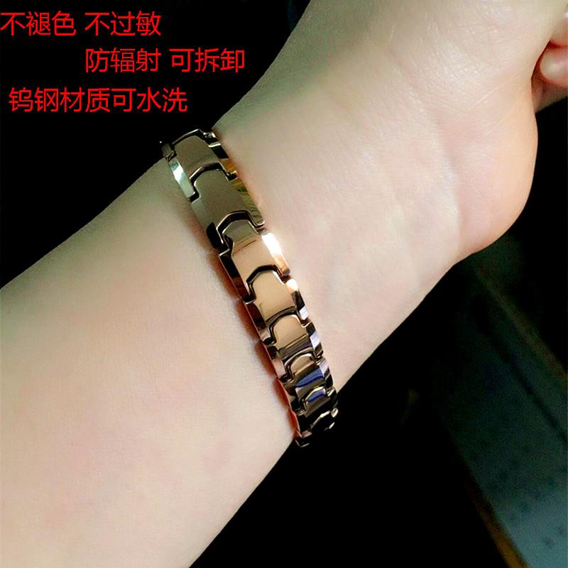 台湾正品KOTO磁疗保健手链情侣饰品防辐射男女士彩金手链生日礼物
