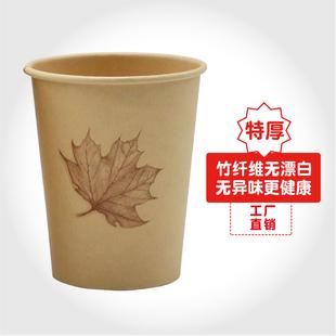 原创手绘 竹纤维一次性纸杯家用特厚高档四色办公纸水杯商务用