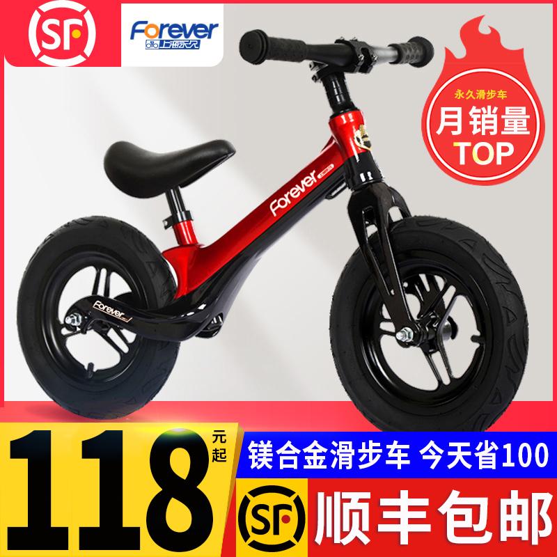 永久儿童平衡车1-3-6岁2无脚踏宝宝自行车玩具车小孩滑行车滑步车