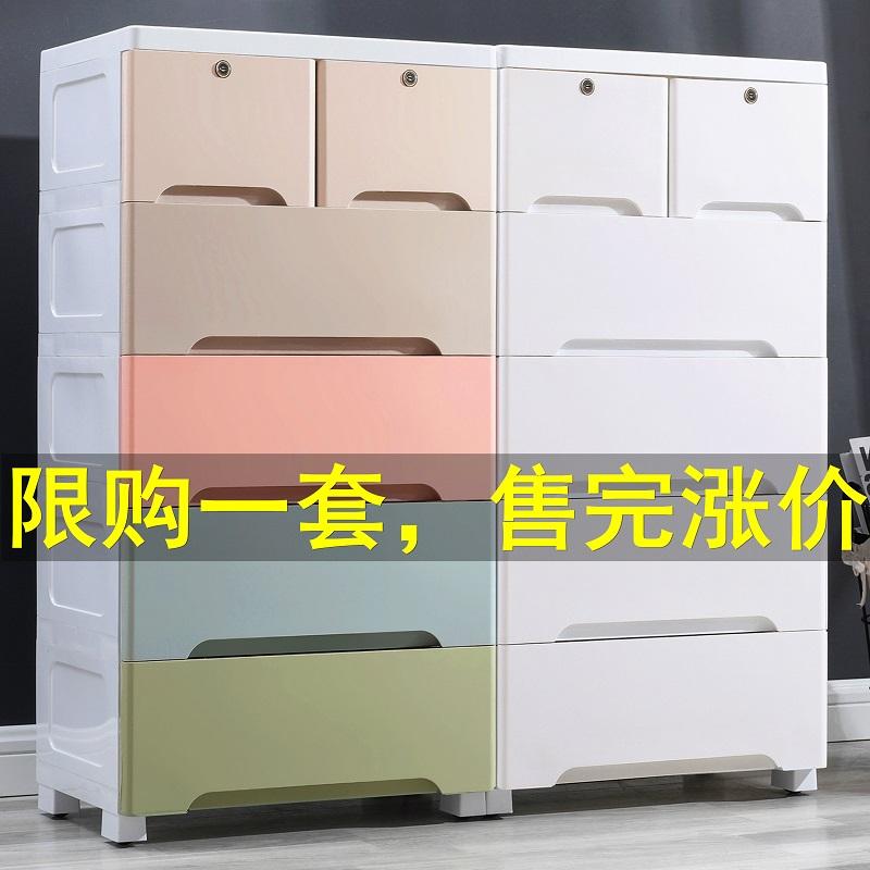 衣物收纳柜简易衣橱经济型储物收纳箱抽屉式加厚塑料宝宝儿童衣柜