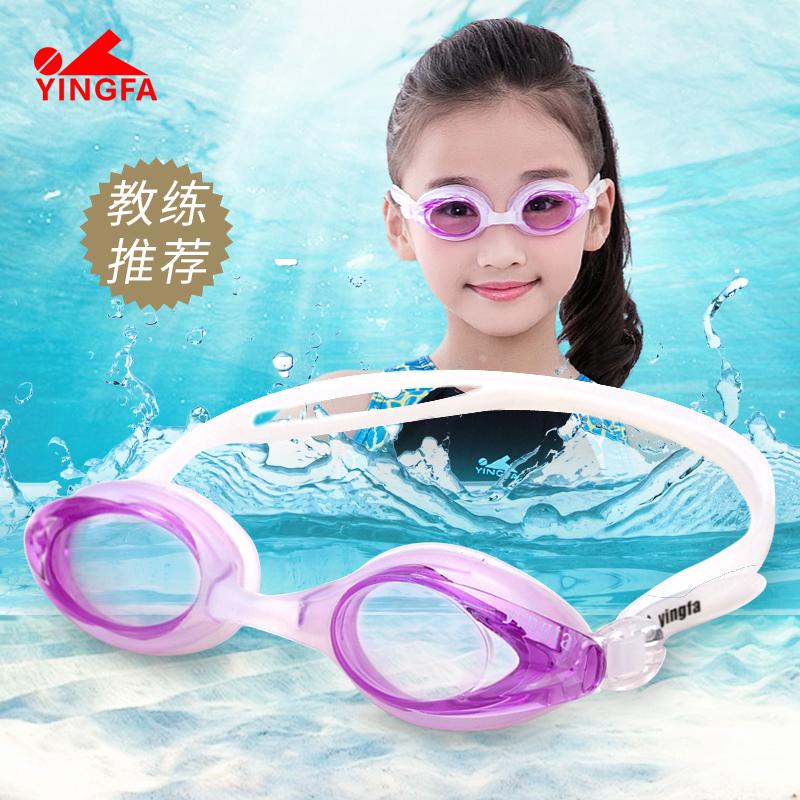 英发儿童男女童青少年柔软游泳眼镜手慢无