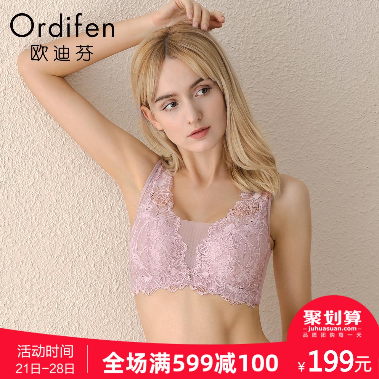 欧迪芬洞洞杯女士内衣抹胸背心式胸罩蕾丝聚拢侧收调整文胸XB9503图片