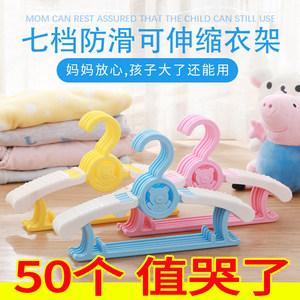 儿童宝宝婴儿婴幼儿可伸缩小号衣挂
