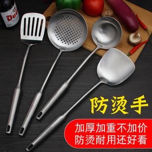 304不锈钢锅铲家用厨房炒菜铲子套装长柄单个汤勺漏勺加长厚勺子品牌
