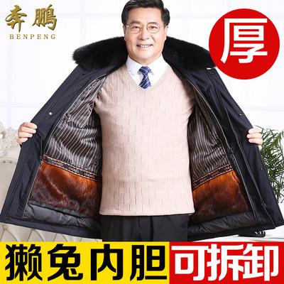 中老年羽绒服男加厚保暖中长款爸爸装可拆卸獭兔内胆狐狸毛领外套